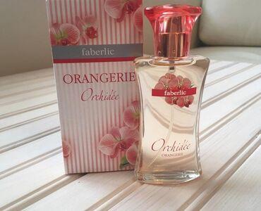 Личные вещи - Гюргян: Qadinlar ucun parfum suyu 50ml 8.99 azn