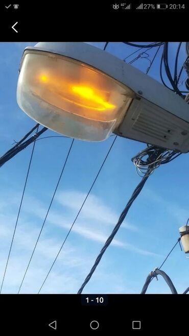 Электрик все виды работы монтаж демонтаж установка светильников