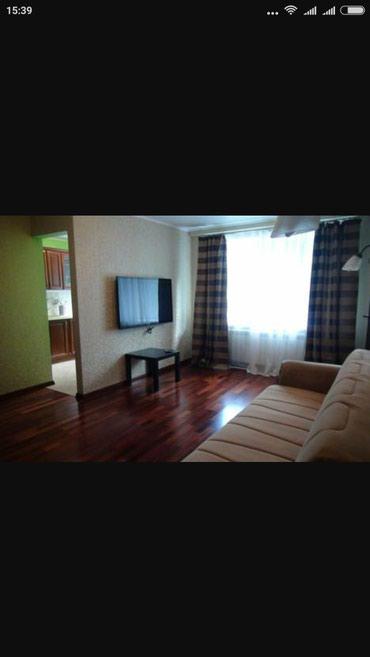 СУТОЧНАЯ КВАРТИРА!чистота и порядок1 2 комнатные квартирыдва часа