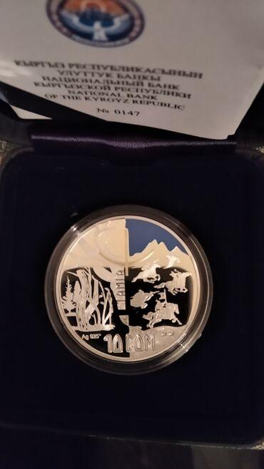 какие буквы редкие в кока коле in Кыргызстан | РАЗМЕЩЕНИЕ РЕКЛАМЫ: Тамга символ рода кол- я монета,серебро 925пр
