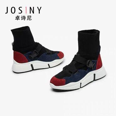 Кроссовки-носки Josiny.Высота подошвы: 3.5 смБрендовая коробочка и