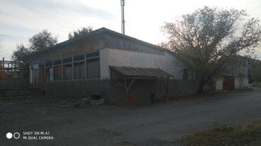 Торговую площадь - Кыргызстан: Город Токмок, 3 микрайон продаётся или Меняем на квартиру в центре!!!