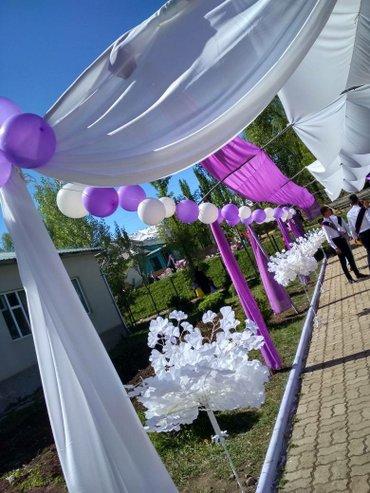 Оформление свадебного зала, торжеств в Каракол
