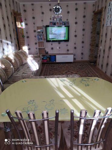 продам батареи отопления в Кыргызстан: Продается квартира: 3 комнаты, 57 кв. м