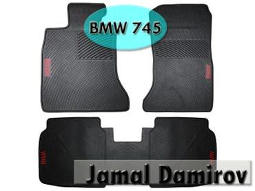 Bakı şəhərində BMW 745 ucun silikon ayaqaltilar . Силиконовые коврики для BMW 745.