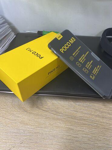Телефоны в рассрочку! Стекло 5D в Подарок Модель Poco M3 2021год 48 м