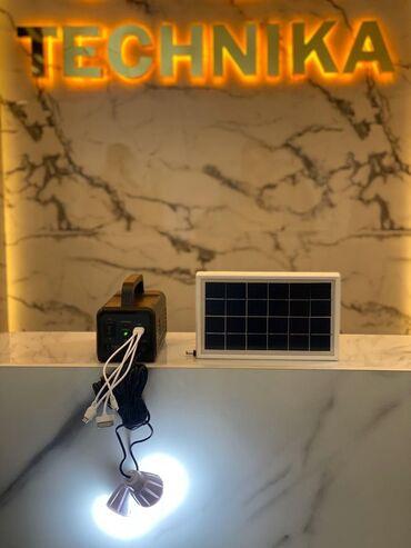Солнечная батарея  2 лампочки  Телефон зарядка