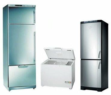 Куплю бу холодильники и морозильники! в Бишкек