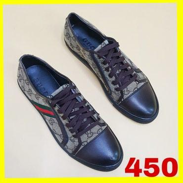 Мужская обувь в Бишкек