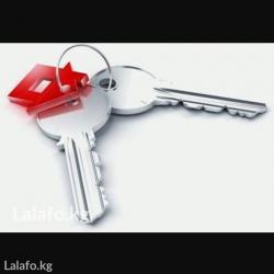 Куплю квартиру в Кыргызстан: Срочно куплю 1-2-х комн. элитку. Можно под самообделку. Обращаться по