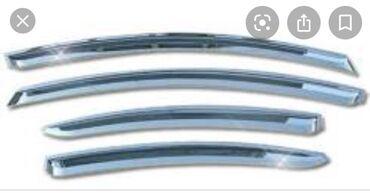Продаю хромированные ветровики(дефлекторы) на Хендай Соната 6