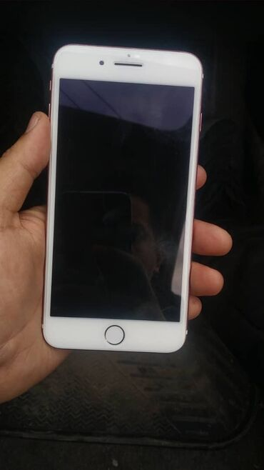 IPhone 7 Plus | 128 ГБ | Розовое золото (Rose Gold) | Б/У