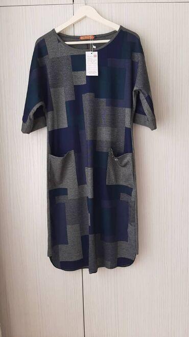 Новое платье, размер 46-48