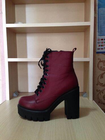 снять дом в кара балте частный в Кыргызстан: Ботинки Баскони. Натуральная кожа, 37 размер