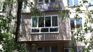Другие строй услуги - Кыргызстан: Утепление утепление балкона утепление лоджия расширение балкона