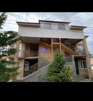 Гостевой дом Адыл находится в с.Бостери от берега 5-10 минут ходьбы