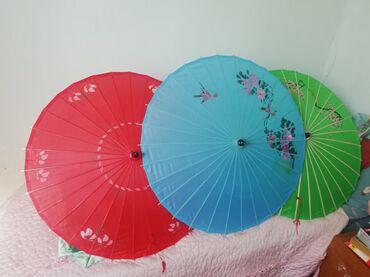 Личные вещи - Орловка: Китайские или японские зонты зонтики по 2500 сом, на бамбуковой ножке