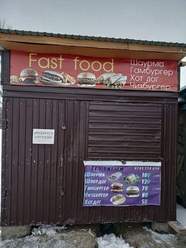 теплые платья для полных в Кыргызстан: Продаётся помещение с оборудованием. В селе Теплоключенка.в Аксуу
