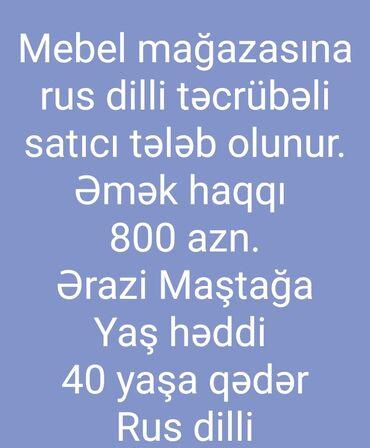 bmw z3 18 mt - Azərbaycan: Mebel mağazasına rus dili, təcrübəli və xoş görünüşlü 40 yaşa kimi