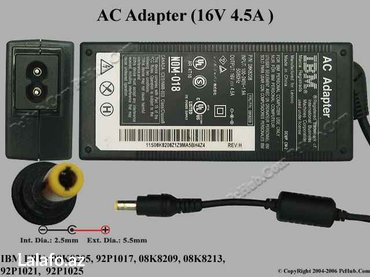 Bakı şəhərində 14 azn  made in  indonesia  16 volt  4. 5  amper   teze  topdan  ibm