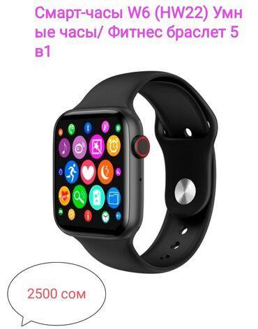 элевит 2 цена бишкек в Кыргызстан: Продажа умных часов / фитнес часов (smart watch) ниже по рыночной цене