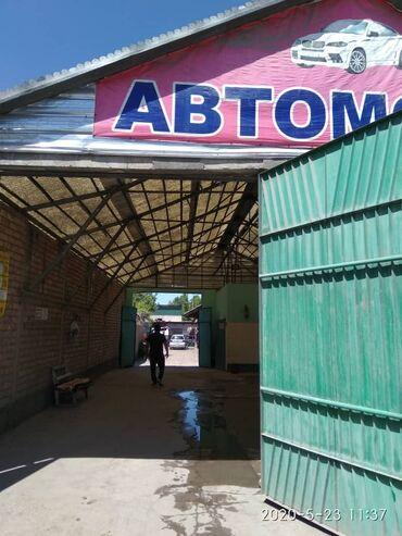 вулканизация оборудование в Кыргызстан: Продаю действующий бизнес! Автомойку, СТО, Вулканизацию в г. Бишкек