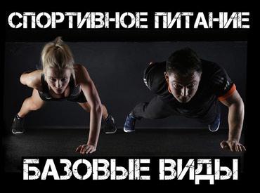 Спорт Пит . от завода производителя по оптовой цене . гарантия