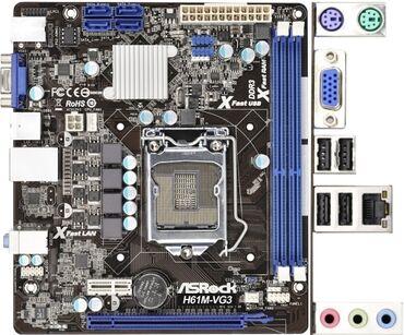 Краткиехарактеристики micro-ATX / LGA1155 / Intel Core i7, i5, i3 / X