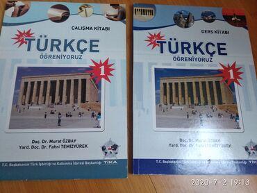 Продаю новые турецкие книги и словарь .Цена договорная