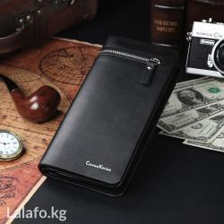 Стильный мужской бумажник curewe kerien Доставка есть по всех областях