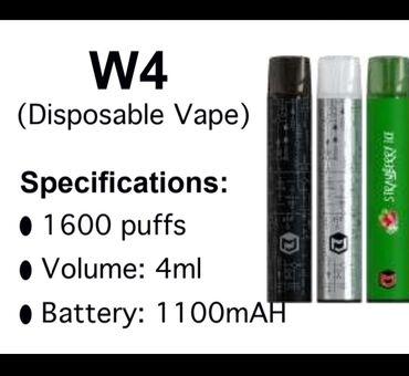 1596 объявлений: 1600 затяжек !• Jomo одноразовые электронные сигареты • 1600 затяжек•