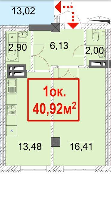 Продажа квартир,квартира, квартиры в в Бишкек