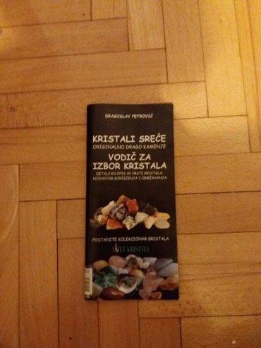 Simbolika kristala, Dragoslav Petrovic - Belgrade