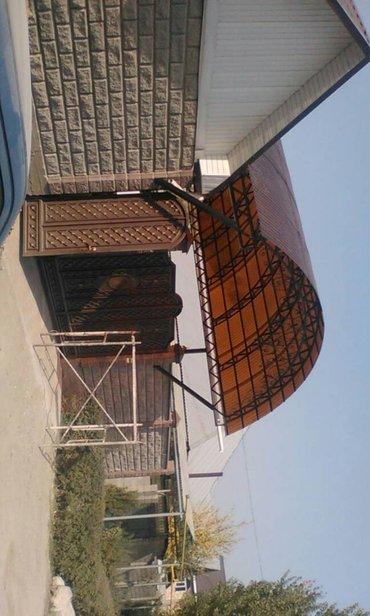 Сварщик сварочные работы решетки в Бишкек - фото 3