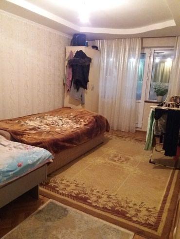 Московская Калык Акиева.....срочно! в Бишкек