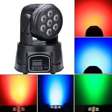 Lcd led - Srbija: Led Roto Glava 7x10w mini led moving head  Mini roto glava LED wash 7x