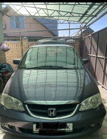 одиссей бишкек in Кыргызстан | АВТОЗАПЧАСТИ: Honda Odyssey 3 л. 2002 | 212000 км