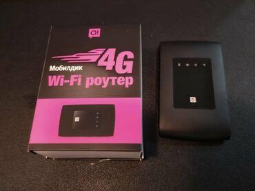 Электроника - Каинды: Карманный роутер О! Wi-fi роутер. С симкартой