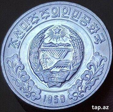 Sikkələr - Azərbaycan: Оригинальная коллекция, 16 мм, Корейская звезда, 100% -1959-год