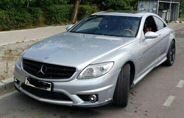 купить бус в рассрочку в Кыргызстан: Mercedes-Benz CL 500 5.4 л. 2007 | 134000 км
