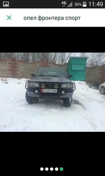 Opel Frontera 1994 в Корумду