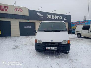 белая mazda в Кыргызстан: Ford Transit 2.5 л. 1992   400000 км
