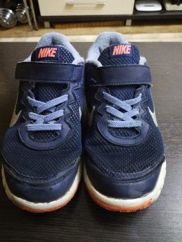 butsy-nike-magista-obra-fg в Кыргызстан: Кросовки детские Nike, оригинал. В хорошем сост. Стираются в машинке