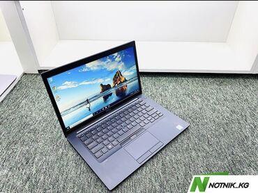 Ноутбуки и нетбуки - Кыргызстан: Ультрабук DellЦум/4й этаж/отдел а.2-модель-Latitude