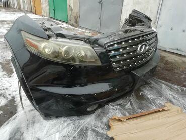 infiniti qx56 в Кыргызстан: Автозапчасти ноускат морда передняя часть кузова инфинити fx35 бампер