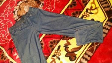 Pantalone helanke nosene par puta ali ocuvane.kao nove ,velicina m -l - Cuprija