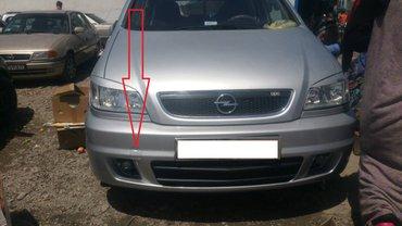 Заглушка для Опель Zafira новый модель . в Душанбе