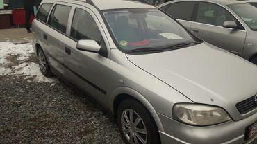 starter opel в Кыргызстан: Opel Astra 1.7 л. 2001   400000 км