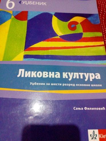 Knjige, časopisi, CD i DVD | Novi Pazar: Likovna kultura, udzbenik za 6. razred osnovne skole, Klett