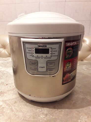 Мультиварка готовит рис очень хорошокнопка меню не работает нада